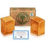 Grüne Valerie® Original Aleppo Seife Set 2 x 200g (400g) mit 20%/80% Lorbeeröl/Olivenöl, PH Wert 8, Handarbeit, 6 Jahre gereift, Bekannt aus dem Reformhaus!